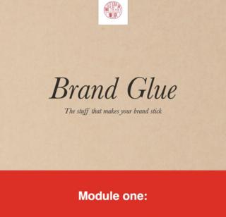 Brand Glue